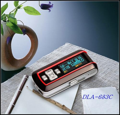 永不消失的音乐  多彩DLA-683C超长待机王最热门