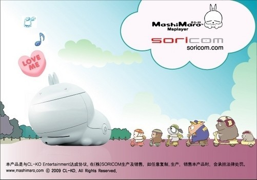 流氓兔的名字MashiMaro从英文Marshmallow(棉花糖)的幼儿发音演变而来,是韩国第一个打进国际市场的卡通形象,同时也是第一个通过Flash动画获得网友传阅继而成名的卡通明星。流氓兔的可爱之处即能像多拉A梦那般从背后拿出如马桶、皮搋子、酒瓶等道具,以此和伙伴甚至仇人搞搞恶作剧。外形白胖的它虽个性顽劣,却反倒让人心生好感,它常做广播体操,而放屁抖胸、晕倒等动作也无一不能,举手投足中透着小男生的俏皮,更兼无厘头式的嘴脸。