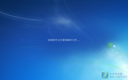 Win 7的安装背景多了一些图案 使得整体效果不再呆板-迎Win7玩转DX图片