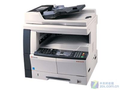 送4G优盘 京瓷KM-1648复印机低价促销