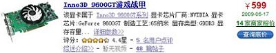 硬件急诊室【13】 显卡散热,显卡超频,冰龙