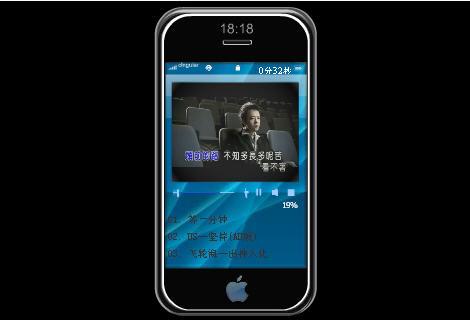 QQ空间最新8款 超炫免费音乐播放器