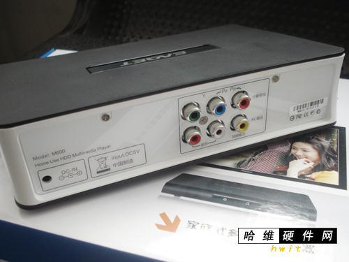 糊料高清忆捷直插式造型播放器仅290元-忆捷酸性染料印花书本图片