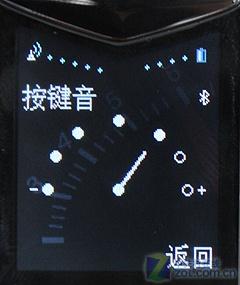 图为:精仿版vertu手机高清图片