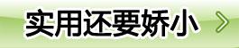 ZOL软件精选01期:搜狗/飞信新版本登场