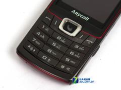 大牌3G手机破千元 三星S7220跌破千元