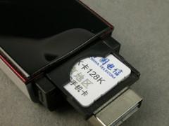 笔记本无线上网 电信EVDO 移动TD-SCDMA 联通WCDMA 3G上网卡资费卡推荐【网购篇】  - 刀锋 - lzjの淘宝资料库