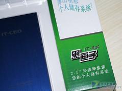 ITCE0 40GB移动硬盘