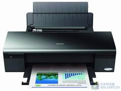 【市场】省钱打印机 机器真可以不差钱?