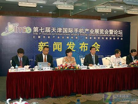 中国3G元年第一会 五大亮点你不得不看