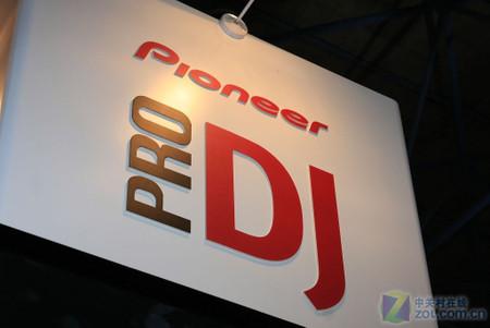 专业DJ品牌 先锋亮相第18届国际音响展