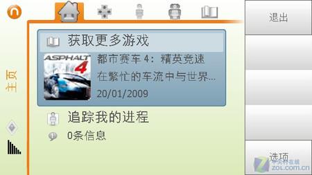 高性能未必要高主频 诺基亚N97功能评测