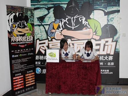夜上海的疯狂 影驰校园行电大完美收场
