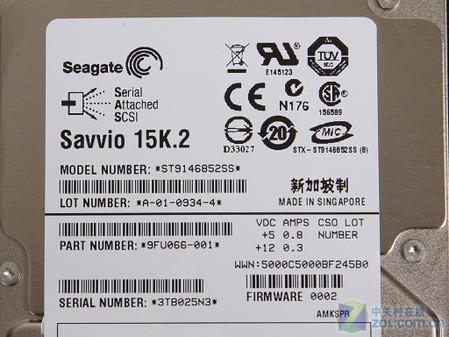 史上最快 希捷15000转SAS硬盘实测