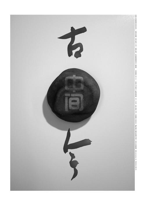 纪念吴泓 - 钭江明 - 岸边
