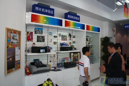 一站式服务 爱普生4S中心落户北京CBD