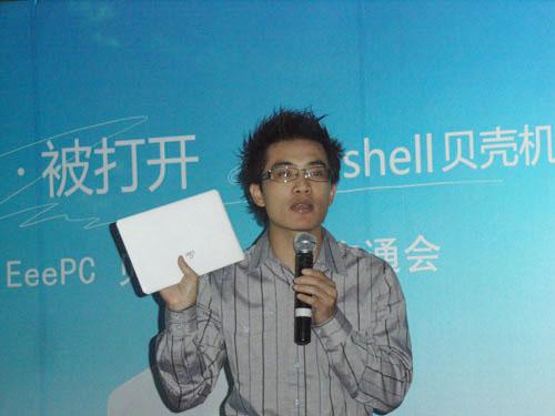 华硕电脑全球机构及工业设计中心设计师柯连田先生