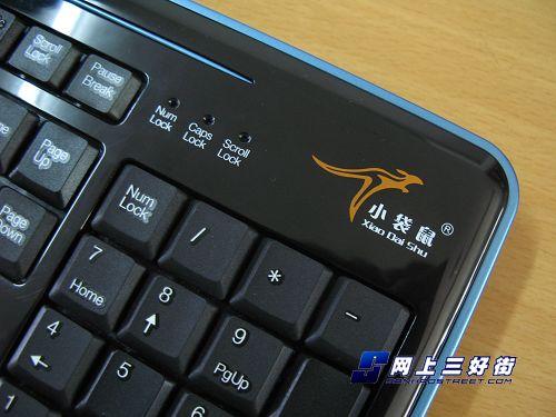 超薄按键设计!小袋鼠蓝色防水键盘到货图片