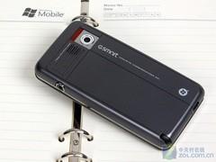 WM导航智能手机 行货技嘉MW702今日上市