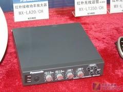松下在京推出六款红外无线扩音新品