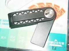 芯潮P优804 2GB优盘