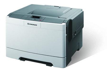 精明更精彩――联想C8300N彩色激光打印机