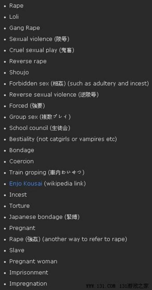 日本成人色情网站,娇娘,世界顶尖美女 -成人那些事你 ...