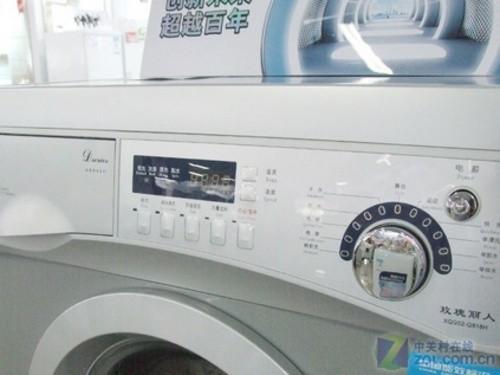 推荐洗衣机:海尔xqg52-q818h滚筒洗衣机
