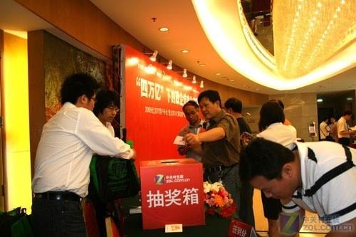 畅谈信息化变革 2009北京IT用户年会顺利闭幕