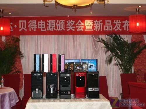 电源新星 科尔达北京举行静旋风发布会
