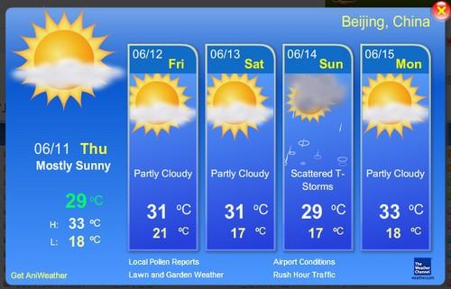 天气预报插件可显示各式效果和温度