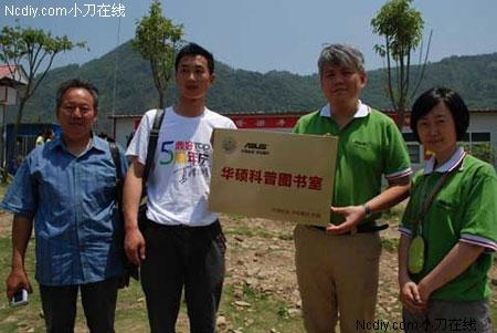 北川羌族自治县小坝乡外白小学 华硕科普图书室捐赠