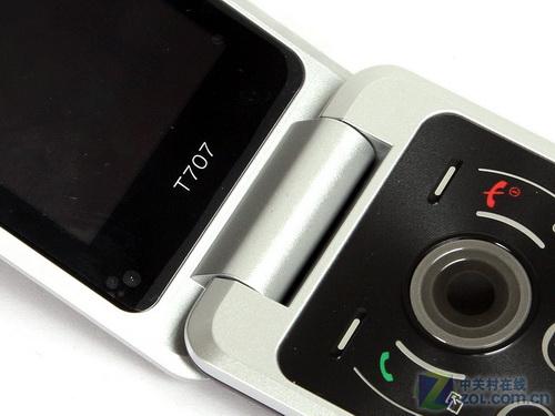 炫酷翻盖手机 索尼爱立信T707仅1388