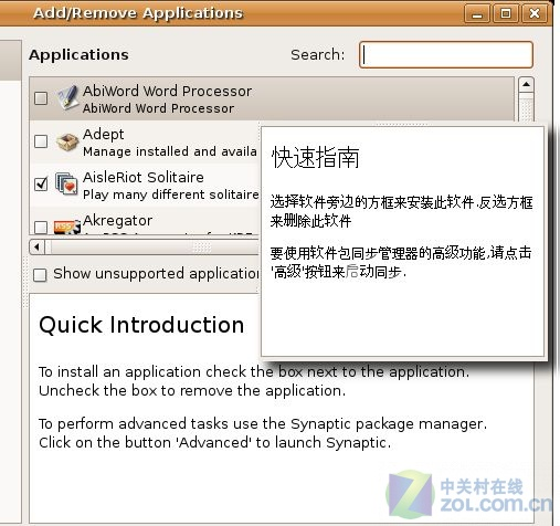 开源经典系统退役!Ubuntu 6.06更新停止