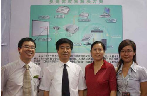 民族品牌合力领跑中国数字教育