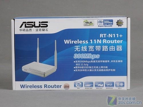 见证王者诞生 华硕RT-N11+无线路由评测