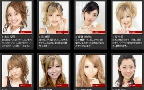 www456mocav_日本游戏模特大选 世嘉新作相中av女优
