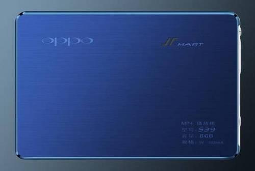 """高清硬解码!OPPO S39塑""""铁汉""""音画形象"""