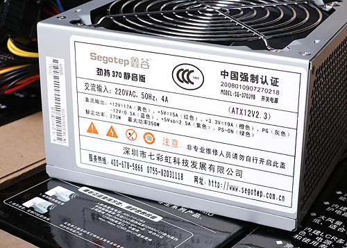 满载170W 劲持270W电源拉动HD4870x2显卡