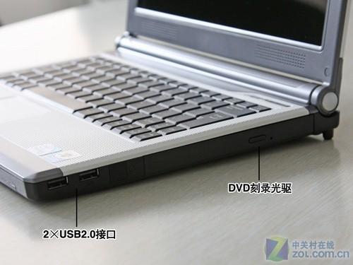 黑白相间 指纹识别 七喜v210笔记本评测