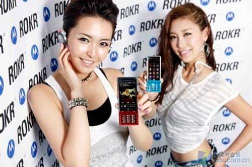 音乐新机皇 摩托罗拉ROKR ZN50韩国发布