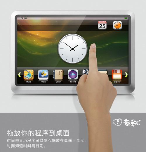 不比iPod touch差 蓝魔新高清T11 RK视频