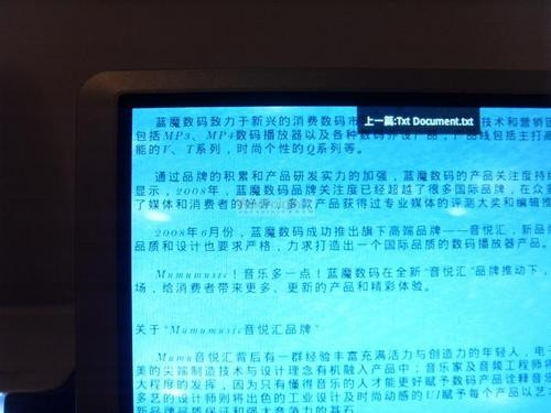 用蓝魔 T11强行装入Google android系统