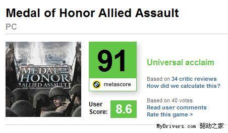 EA确认《荣誉勋章》新作 战场为阿富汗?