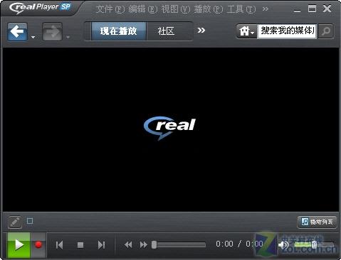 برنامج RealPlayerSP بأخر إصدار