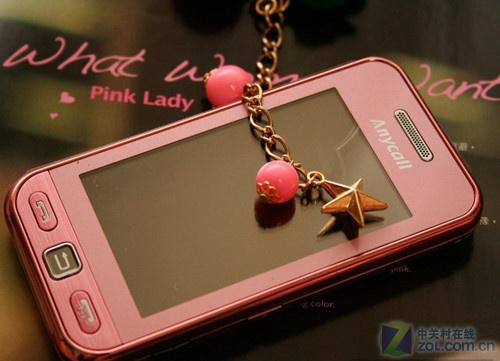 粉色版更适合女性使用 三星star特价卖_三星 s