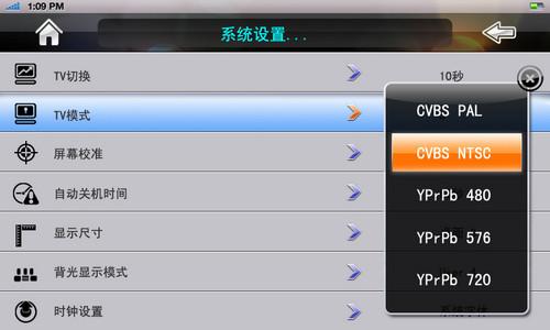 音悦汇高清新机 T11 RK上市8GB售699元