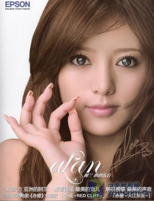 lan(阿兰·达瓦卓玛)-心的东方欣赏 - qiming - yixin 的博客