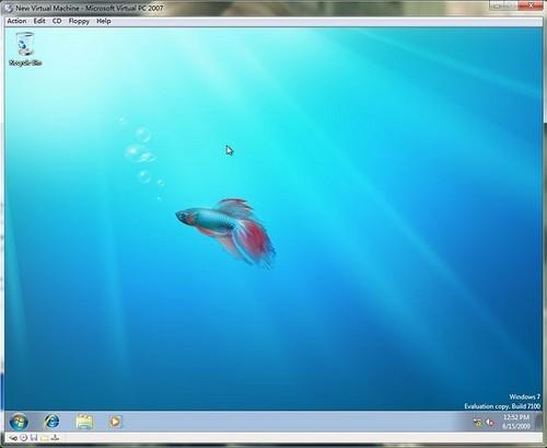 如何在虚拟机中获取win7 aero特效(图)