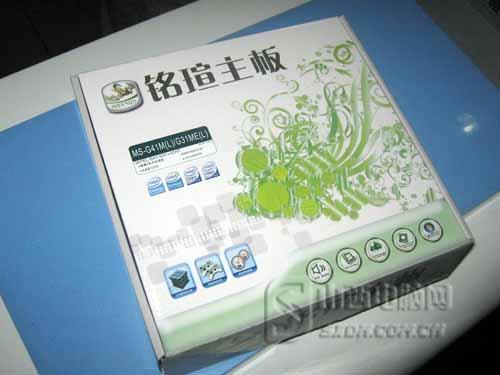 铭瑄G41主板价格小幅下调 仅售299元图片